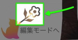 App-Copy-no-Mi-6