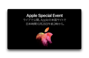 441x288xapple1027_002-png-pagespeed-ic-ykuijd3inw